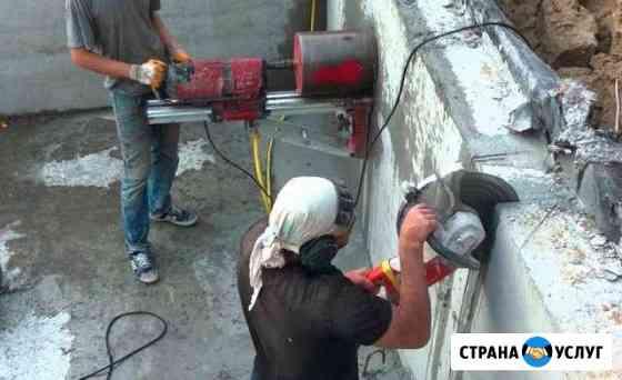 Алмазное бурение,резка.пермь Пермь