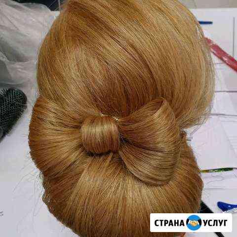Прически и макияж Михайловка