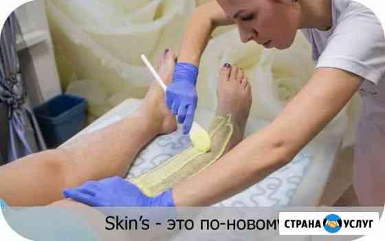Депиляция без боли: Шугаринг, Воск, Skins, Letsgel Омск