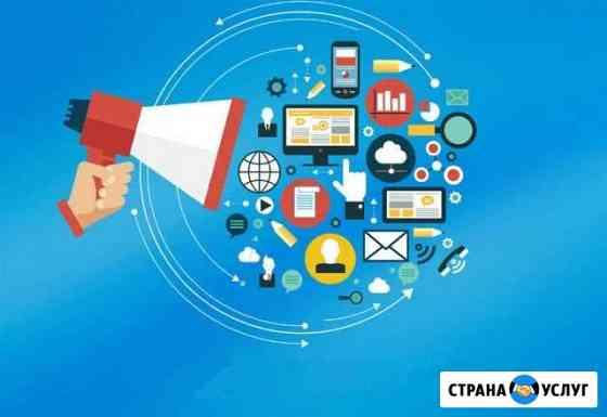 Разработка создание и продвижение сайтов Самара