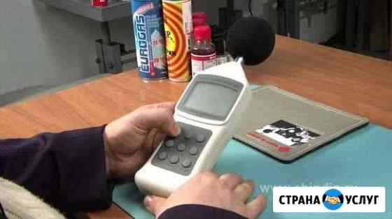 Измерение уровня шума Казань