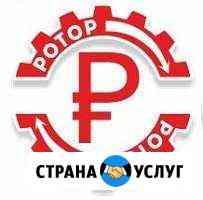 Ремонт Стартеров Генераторов Диагностика Абакан Абакан