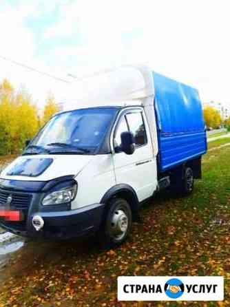 Перевозка грузов Кострома