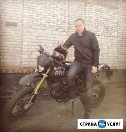 Мотоинструктор (мотоцикл и скутер) Санкт-Петербург
