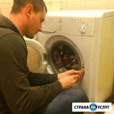 Ремонт стиральных машин Екатеринбург