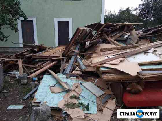 Вывоз любого мусора,Уборка на территории Калининград