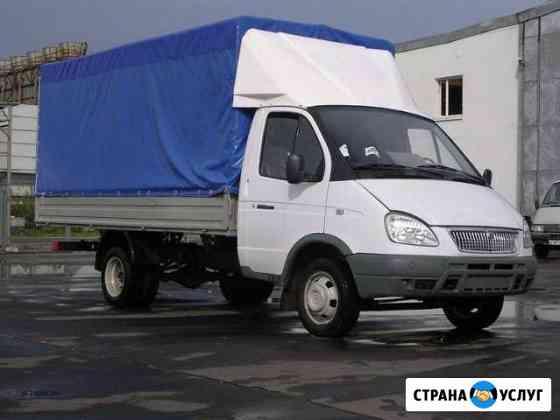 Вывоз стороительного мусора Таганрог