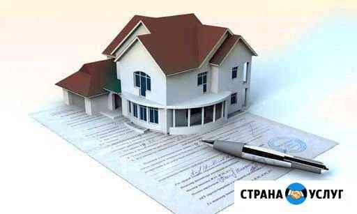 Оформление сделки с недвижимостью Ростов-на-Дону