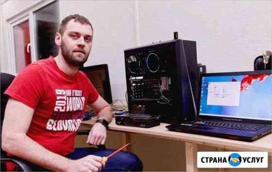 Ремонт компьютеров, ноутбуков. Компьютерный мастер Ижевск