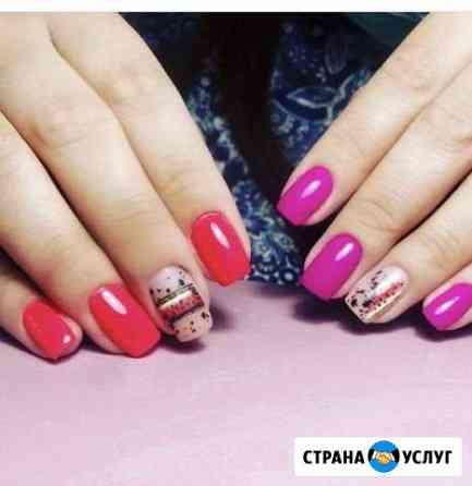 Маникюр Саранск
