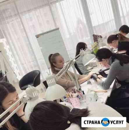 Курсы для мастеров маникюра с нуля Барнаул