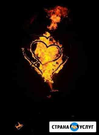 Огненное сердце Пенза