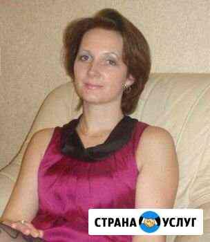 Репетитор Ульяновск