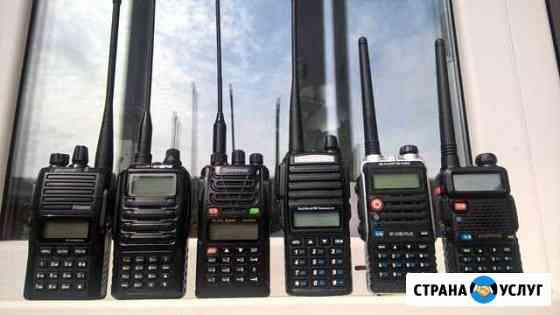 Прошивка Радиостанций Baofeng Челябинск