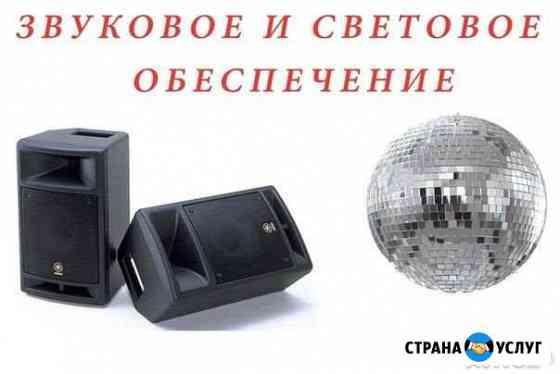 Диджей в Калининграде и обл. Ди-джей, DJ Калининград