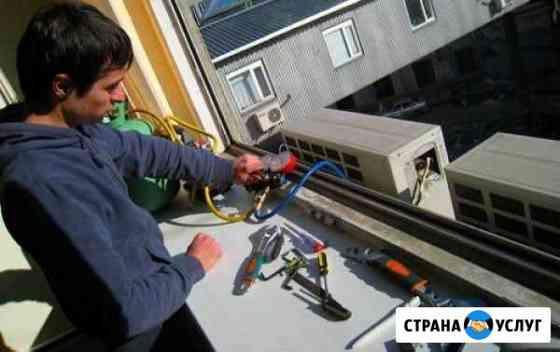 Заправка сплит систем ремонт кондиционеров мойка Краснодар