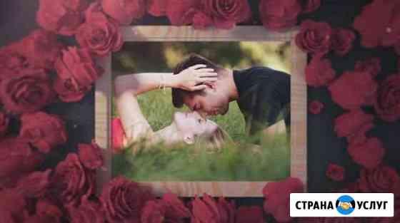 Свадебные слайд-шоу, слайд-шоу дня рождения Нижний Новгород