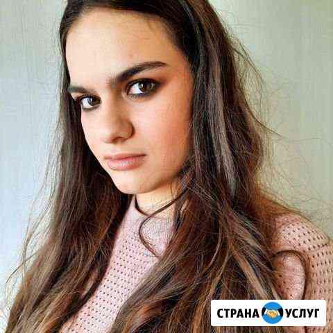 Визажист Михайловка