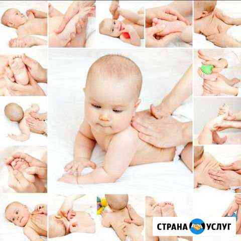 Детский масаж Белиджи