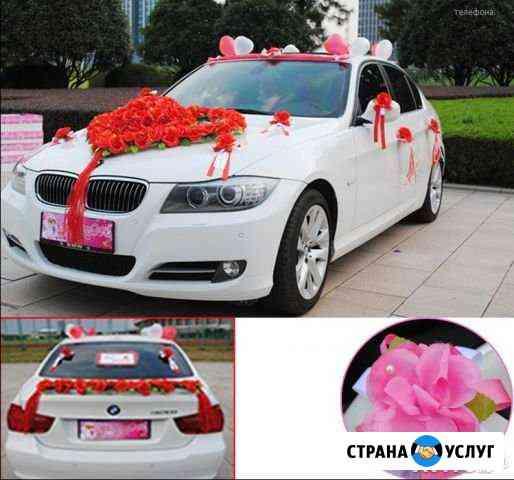 Прокат свадебного украшения на 2 машины Калуга