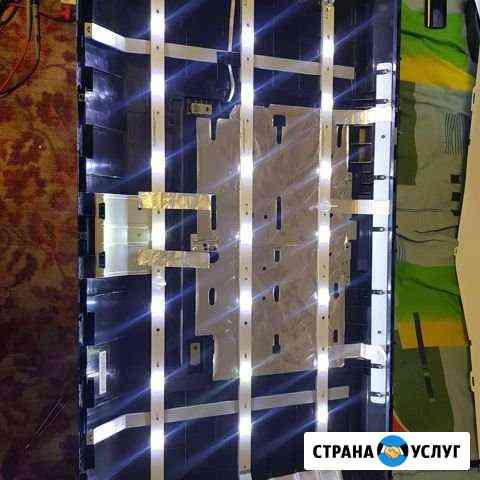 Ремонт телевизоров ЖК выезд на дом Ставрополь