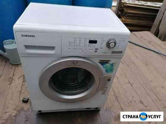 Ремонт стиральных машин Усть-Кут