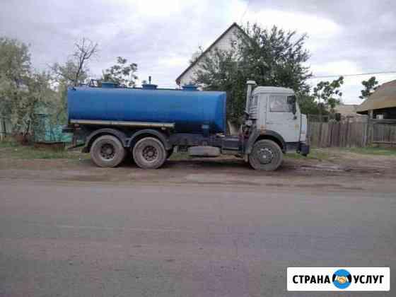 Водовоз. Доставка питьевой воды от 6 до 14 кубов с Астрахань
