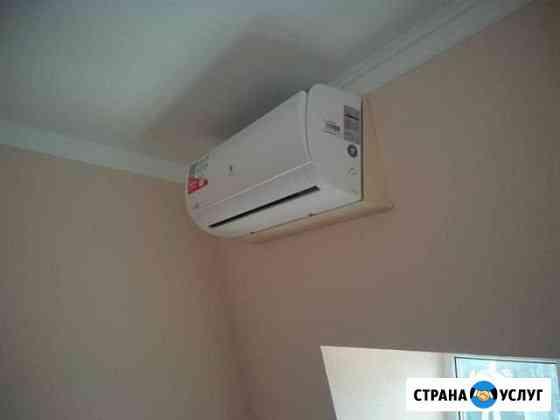 Монтаж сплит систем Азов