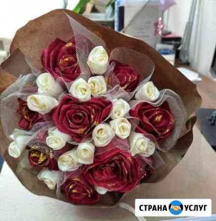 Букет Екатеринбург