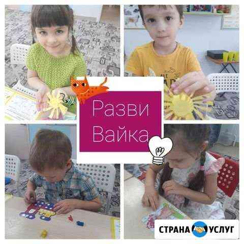 Занятия с дошкольниками развивайка Димитровград