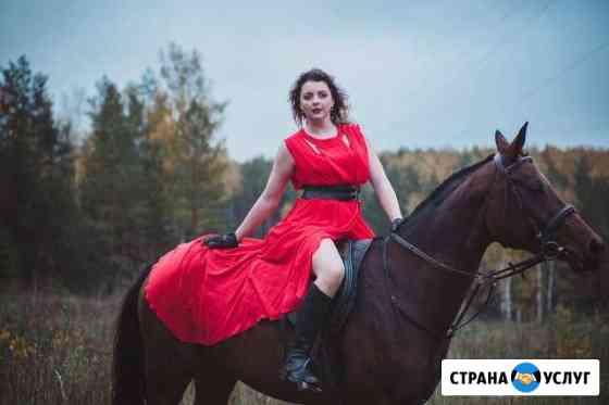 Фотосессия с частными лошадьми Ковров