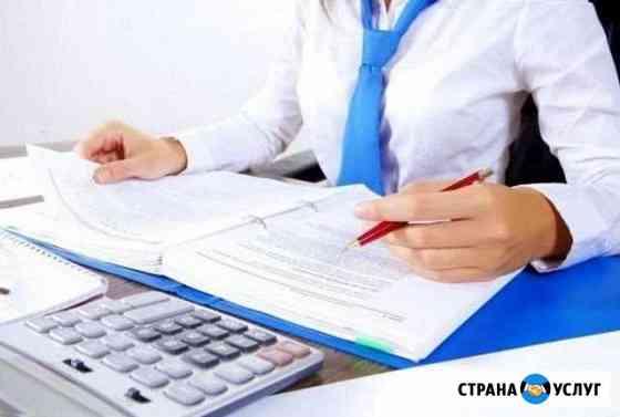 Главный бухгалтер, бухгалтер Иркутск