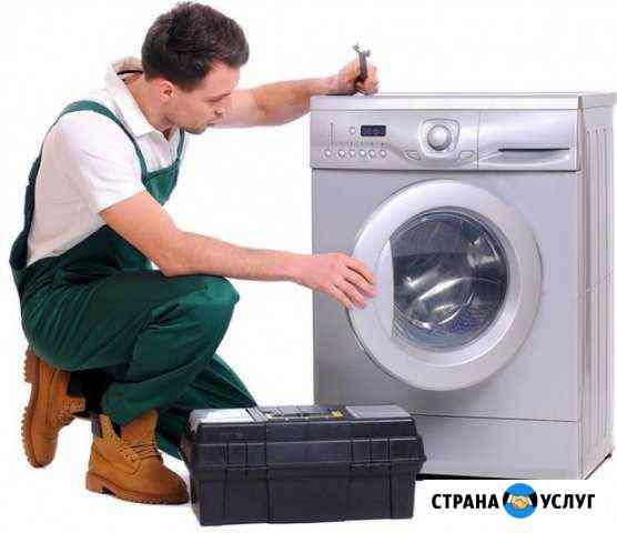 Ремонт стиральных машин автомат Волгоград