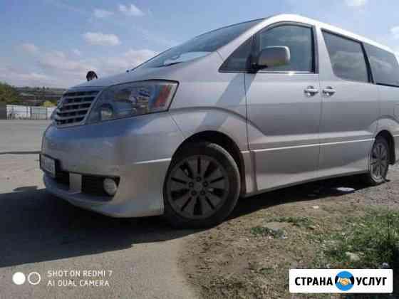 Такси межгород Новый Уренгой - Тазовский Тазовский