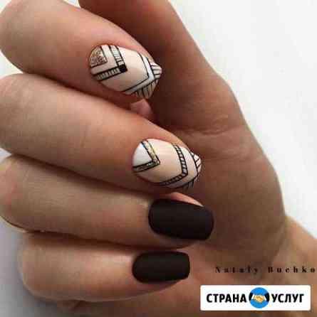 Маникюрные услуги Омск