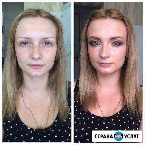 Профессиональный макияж Пугачев