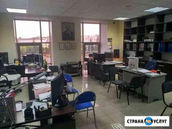 Банкротство физ. лиц Омск