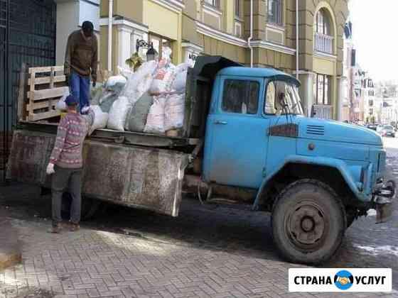 Вывоз мусора. Заказ грузчиков Натухаевская