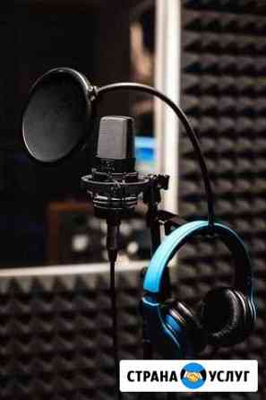 Студия звукозаписи Moonlight rec Батайск