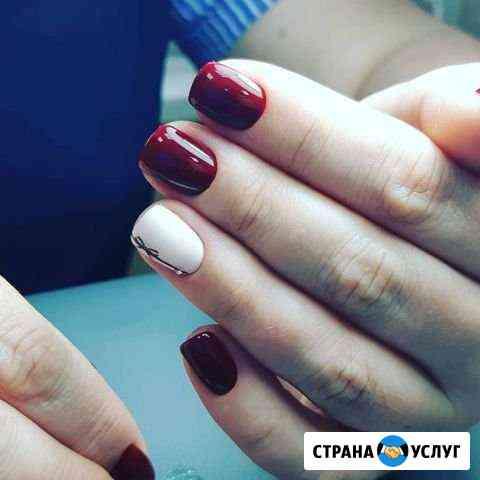 Маникюр,педикюр,гель лак Хабаровск
