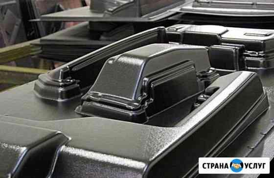 Изготовление изделий из пластика/вакуумная формовк Казань