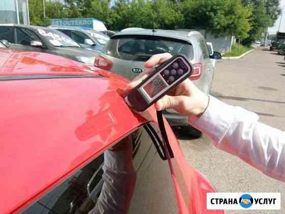 Автоподбор, проверка авто Нижний Новгород