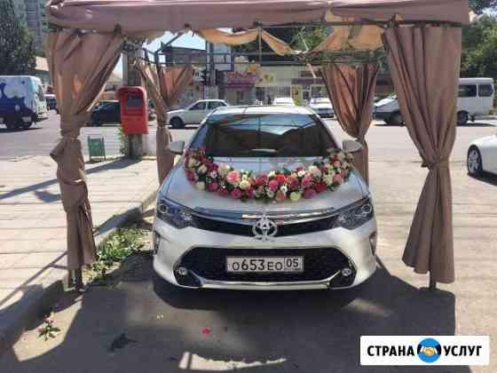 Междугороднее такси Камри 05 Махачкала