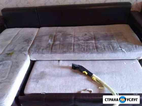 Профессиональная химчистка мебели и ковров Курчатов
