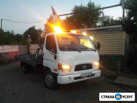 Городская Служба эвакуацииУслуги эвакуатора,Эвакуа Курск
