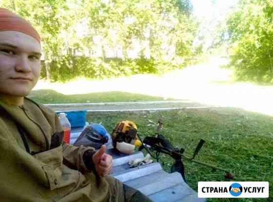 Скос. Окос. Покос травы и кустарников Соликамск