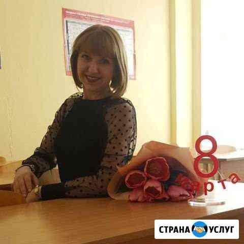 Репетитор английского языка Ростов-на-Дону