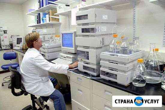 Экспертиза,исследования Оренбург