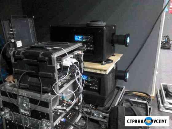 Проектор мощный, видеопроектор HD аренда прокат Ставрополь