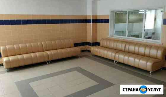 Диваны для офиса Новосибирск